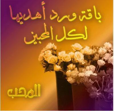Pin Amtal Cha3biya Maghribiya Partag Photo Pelautscom on Pinterest